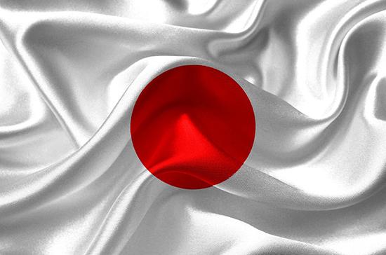 Когда Россия и Япония установили дипломатические отношения?