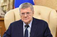 Юрий Чайка покидает пост генерального прокурора РФ