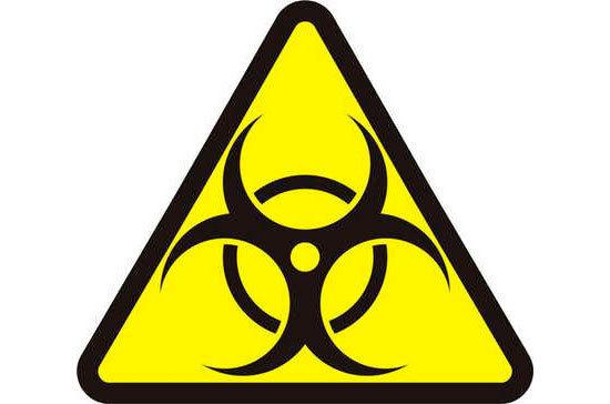 В России могут создать систему биологической безопасности