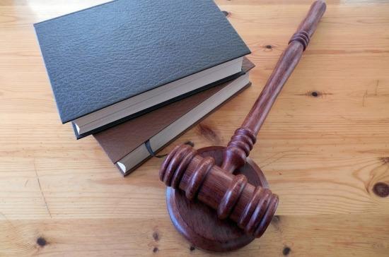 Конституционный суд будет решать вопросы об исполнении в РФ международных решений