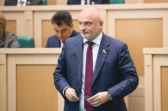 Клишас рассказал о предложении определять статус Госсовета федеральным законом
