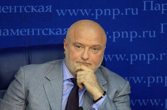 Клишас: поправки в Конституцию не уводят Россию от исполнения международных обязательств