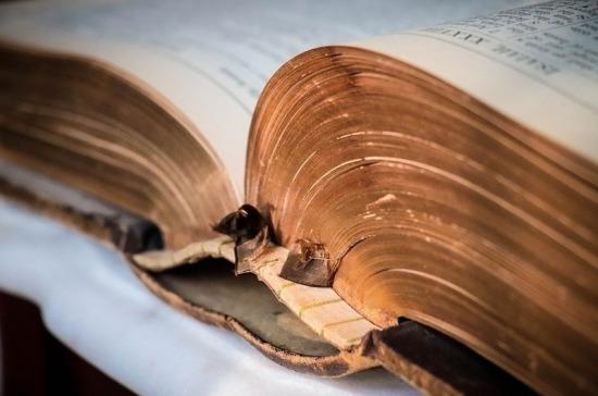 Книги предлагают считать памятниками по новым критериям