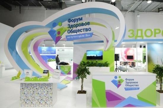 Как увеличить продолжительность жизни россиян, решат на форуме «Здоровое общество»