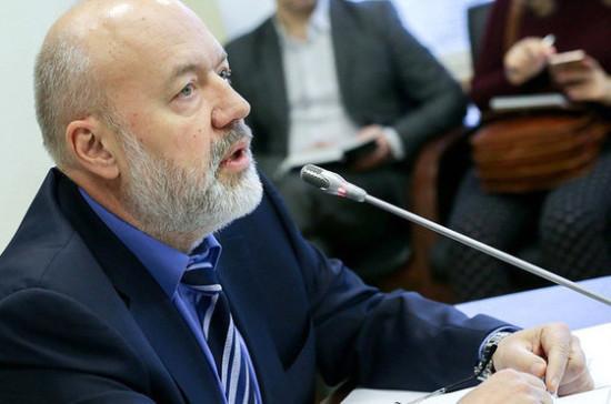Крашенинников рассказал, в каком случае не будут приняты поправки в Конституцию
