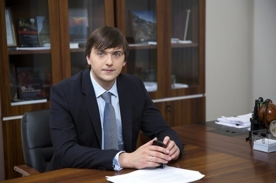 Сергей Кравцов назначен министром просвещения