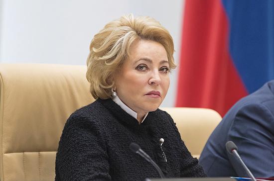 Матвиенко выразила соболезнования в связи с кончиной спикера Сената Чехии Куберы