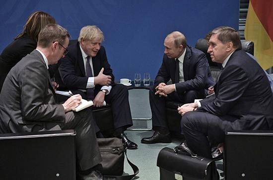 Песков рассказал о встрече Путина и Джонсона в Берлине