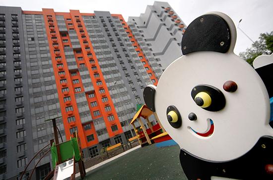 Совет Федерации изменил порядок управления многоквартирными домами