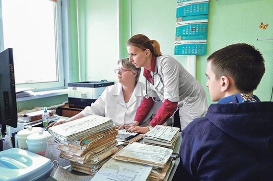 Родители подростков смогут получать сведения о заболеваниях своих детей