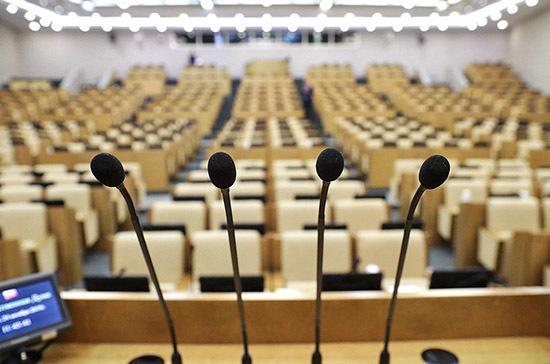 Госдума обсудит в первом чтении законопроект о поправке в Конституцию 23 января