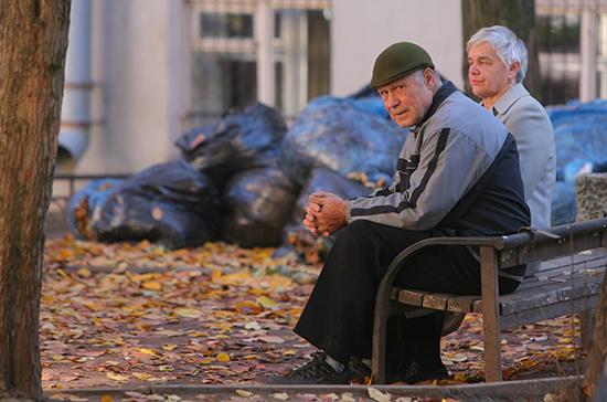 Эксперт рассказал, как пенсионеры могут повысить внимательность
