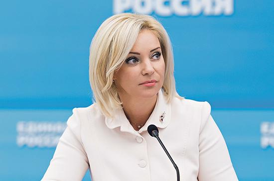 Казакова прокомментировала назначение Любимовой на должность министра культуры