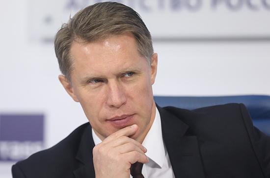 Министром здравоохранения назначен Михаил Мурашко