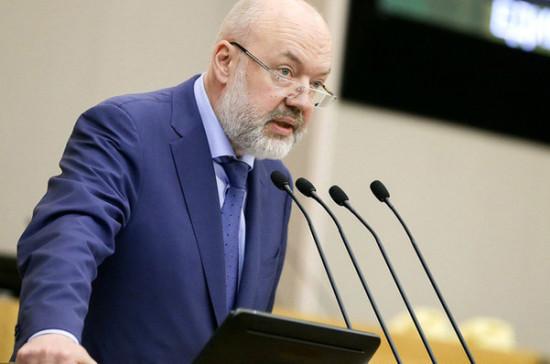 Крашенинников: Поправки к Конституции о самороспуске Госдумы не существует
