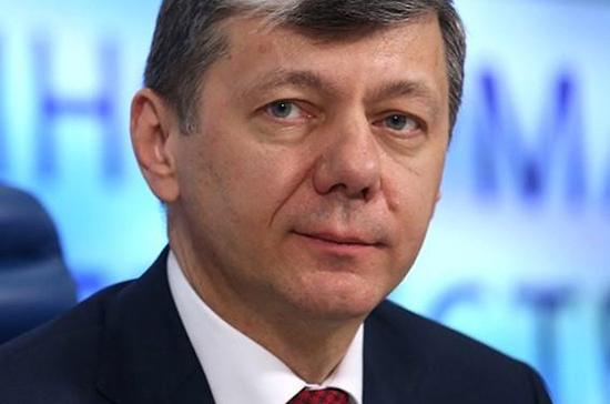 Новиков оценил потенциал встречи лидеров стран — постоянных членов Совбеза ООН