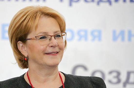 Скворцова назначена руководителем Федерального медико-биологического агентства