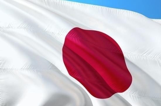 Эксперт: публикация в Японии документа о переговорах с СССР на подписание мирного договора не повлияет