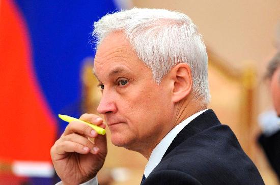 Белоусов провел встречу с руководством Минтранса