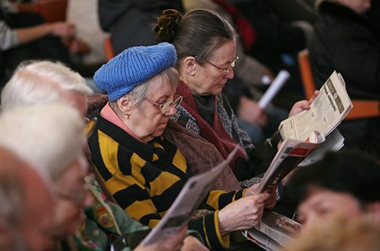 В Минтруде рассказали, как изменятся требования к учреждениям для пожилых людей