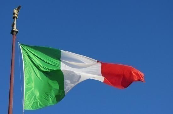 Cуд в Италии признал законным проведение референдума о сокращении количества парламентариев