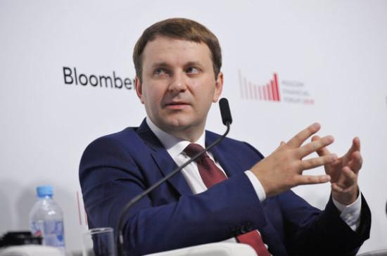 Орешкин оценил торговое соглашение между США и Китаем