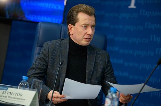 Бурматов выступил против строительства ЦБК в верховьях Волги