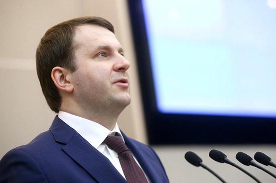 Путин назначил Орешкина помощником президента РФ