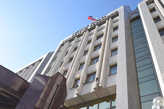 Счётная палата анонсировала проверки в российских вузах в 2020 году