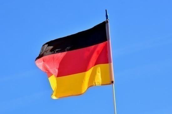 Германия выделит блокадникам 12 миллионов евро