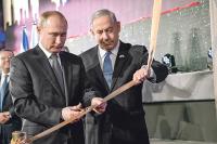 Путин приглашает членов Совета Безопасности ООН на встречу