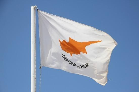 Кипр блокирует введение Евросоюзом санкций против России