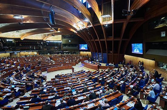 Российская делегация примет участие в зимней сессии ПАСЕ