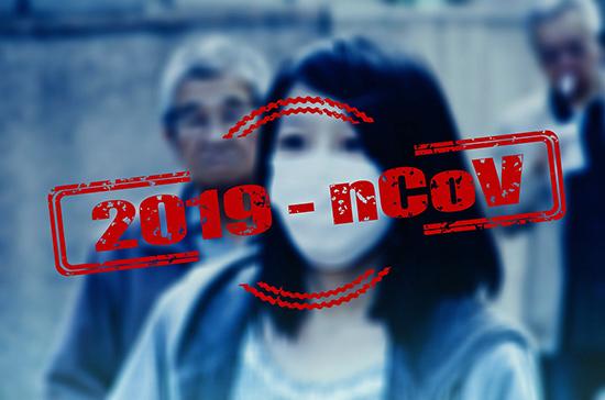Число заразившихся коронавирусом в Китае превысило две тысячи человек
