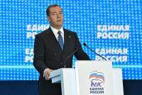 Медведев предложил усилить ответственность «Единой России» за работу региональных властей