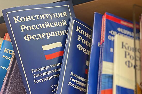 В Общественной палате подготовят памятку для наблюдателей за голосованием по поправкам в Конституцию