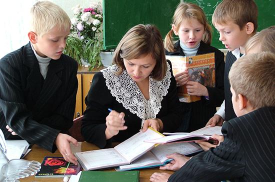 Минпросвещения работает над увеличением выплат классным руководителям, сообщил Кравцов