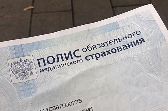 Путин подписал закон о лишении страховщиков ОМС одной из статей дохода
