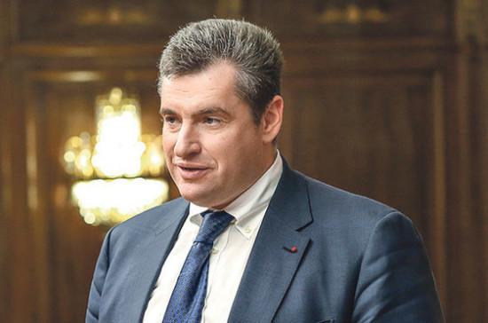 Слуцкий прокомментировал отмену визита голландских депутатов в Россию