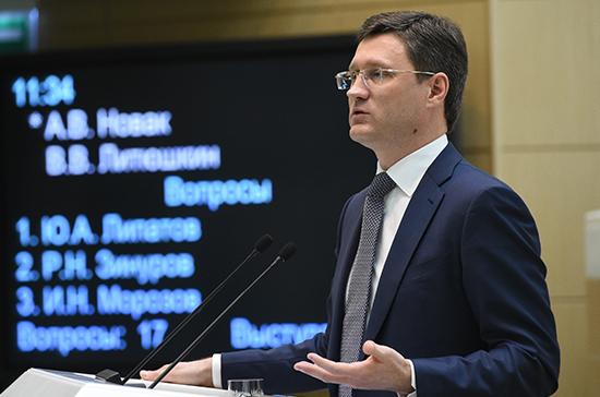 Новак: Минэнерго устранит противоречия с МЭР по перспективам угольной отрасли