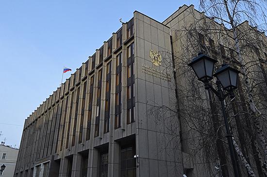 Сенаторы рекомендовали одобрить закон о введении должности замглавы Совбеза