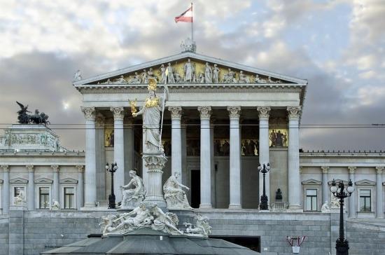 Парламент Австрии пригласит детей-сирот из России и Украины на каникулы