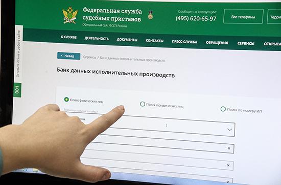 Банки немедленно известят приставов об аресте счетов должников