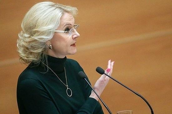 Голикова связала проблемы со здоровьем детей с некачественным питанием в школах