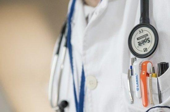 Учёные рассказали об опасности для щитовидной железы