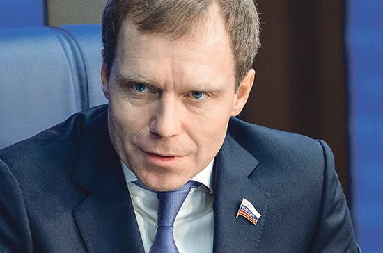 Кутепов предлагает уточнить правила предоставления 450 тысяч рублей для погашения ипотеки
