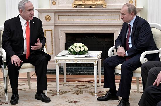 Нетаньяху предложил Путину обсудить «сделку века» по урегулированию палестино-израильского конфликта
