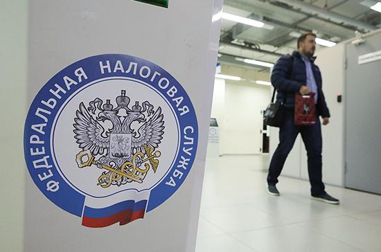 Мишустин сменил заместителя главы ФНС