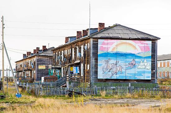Сенаторы готовы помочь Ненецкому автономному округу с решением проблемы ветхого жилья