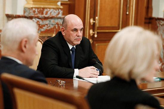 Мишустин заявил о персональной ответственности вице-премьеров за результаты работы курируемых ими ведомств